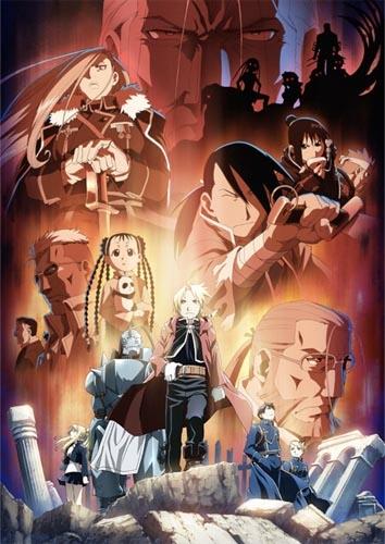 Hagane no Renkinjutsushi Fullmetal Alchemist (2009)