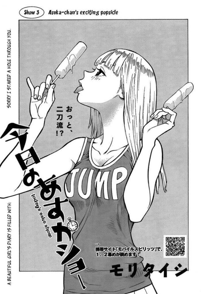 Kyou No Asuka Show 005