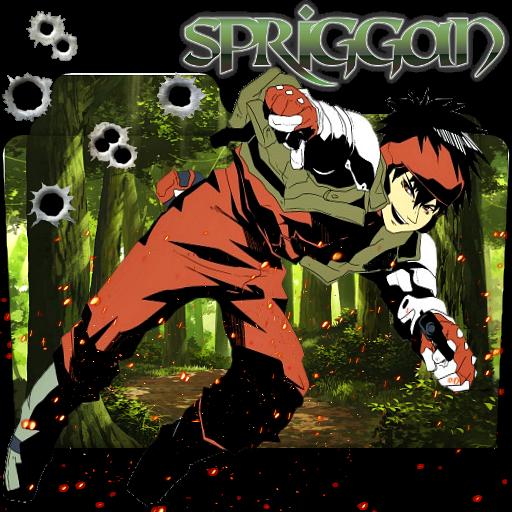 Spriggan Logo