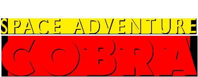 Space Adventure Cobra Movie Logo